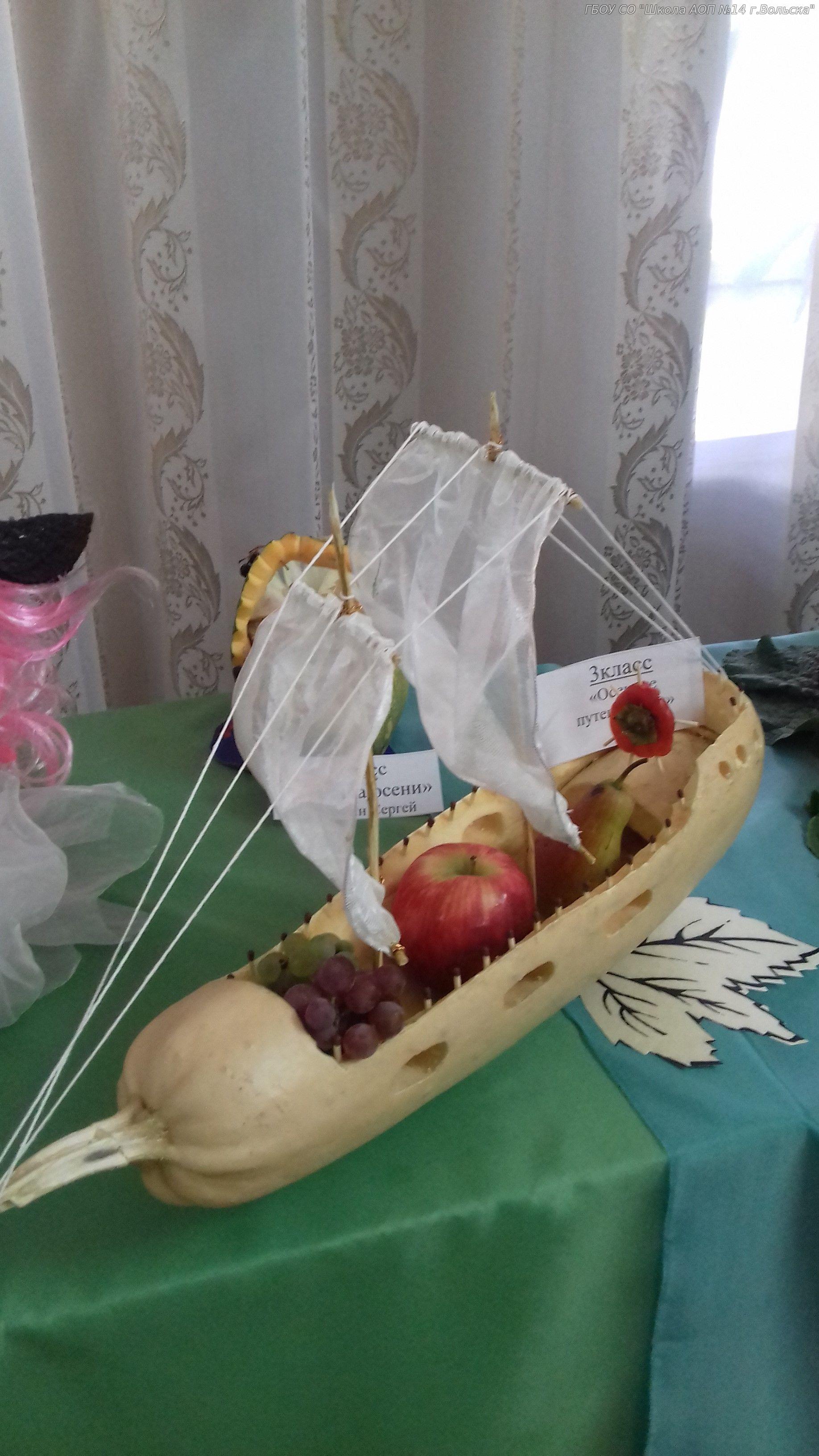 Детские поделки из овощей и фруктов (фото) Коробочка идей 94